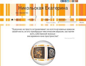 54666d50026ecfc86c4e891df08209aeca96600d.jpg?uri=nikolskaya-art