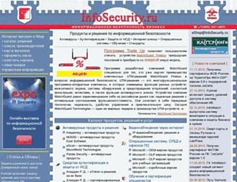 54821fd89a969c974fd8a89c5f6b710c1f4e9396.jpg?uri=infosecurity