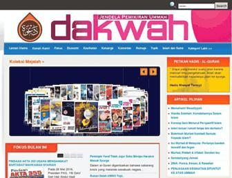 Main page screenshot of dakwah.com.my