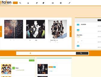 utaten.com screenshot