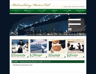 54cede4d6b6cc03b57b0c4846be7fd667d0b76ed.jpg?uri=mail-marketing-club
