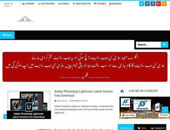 s0ftwarepedia.blogspot.com screenshot