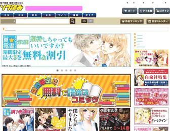 Thumbshot of Sokuyomi.jp