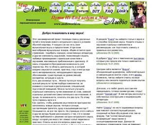 54ef8064c9073e2509dd2e75561411a4f0756d78.jpg?uri=audioworld