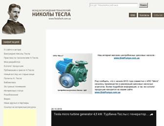 54ffb5d2833964af950f9cdd8aaa80d9006c27fc.jpg?uri=teslatech.com