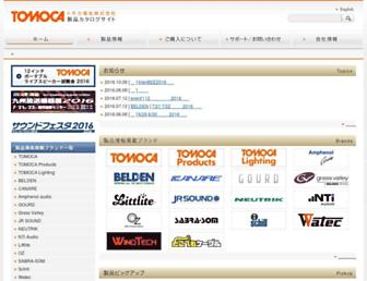 tomoca.co.jp screenshot