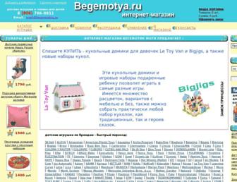 551dd2393c1f012cdb73d64094c06fb36f96f2d3.jpg?uri=begemotya