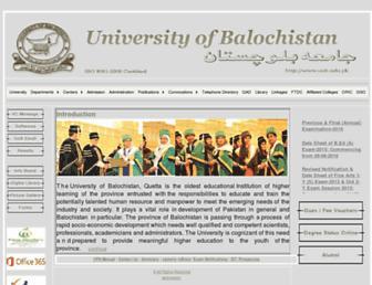 uob.edu.pk screenshot