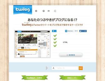 Thumbshot of Twilog.org