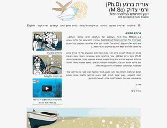 barneah.co.il screenshot