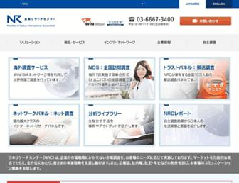 Thumbshot of Nrc.co.jp