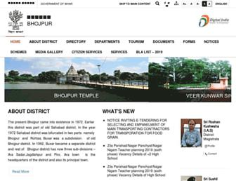 bhojpur.nic.in screenshot