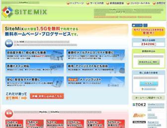 55b0097d11bbe78965fc35ea01c9654120bf7e6c.jpg?uri=sitepedia