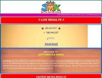 sattamatkakings.com screenshot