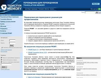 55de4f206c28fa3ed1c2b4cca7f600ae51e2e099.jpg?uri=translationmemory
