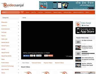 videosanjal.com screenshot