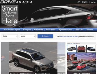 Thumbshot of Drivearabia.com