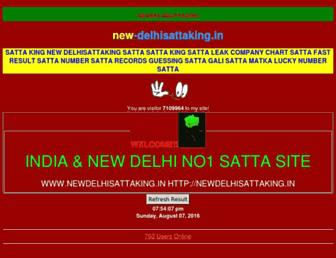 vip-satta.com screenshot