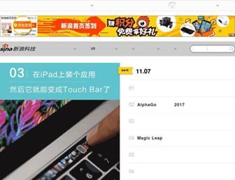 5627b43a80d3714ec821a71d8ed0ca69586f9d15.jpg?uri=down1.tech.sina.com