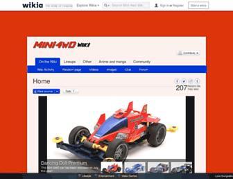mini-4wd.wikia.com screenshot
