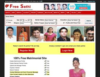 freesathi.com screenshot