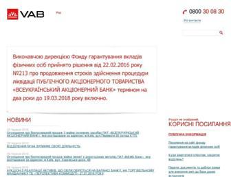 Main page screenshot of vab.ua