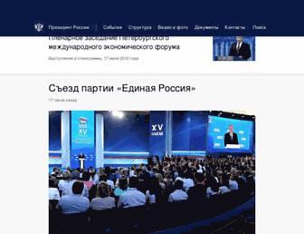 Thumbshot of Kremlin.ru