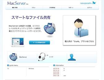 567c5e6b8a840f1b161caac1f7482e12c75e1e55.jpg?uri=macserver