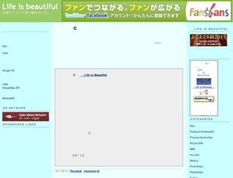 568003a5e8b6ee1cfac8383a8569fa75d11290de.jpg?uri=satoshi.blogs