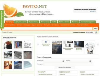 5688eb85cad1b0201fa57f5fa9d6296149983442.jpg?uri=favito