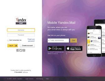 mail.yandex.com screenshot