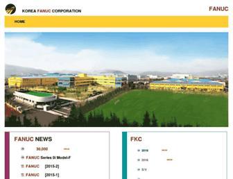 fkc.co.kr screenshot