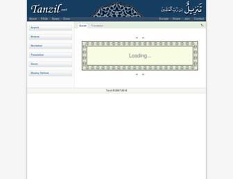 Main page screenshot of tanzil.net
