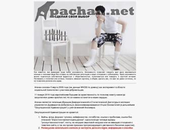 Fullscreen thumbnail of apachan.net