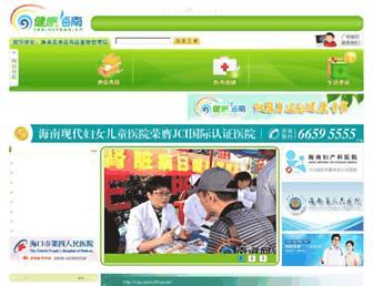 Main page screenshot of 120.hinews.cn
