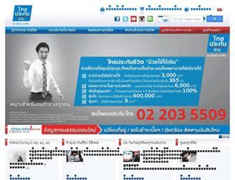 thailife.com screenshot