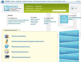 issek.hse.ru screenshot