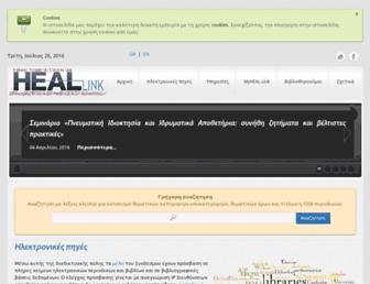 56b0270475ddce272f052b759ac155ae3e3735a6.jpg?uri=heal-link