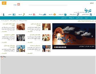tebyan.net screenshot