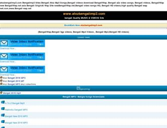 m.atozbengalimp3.com screenshot