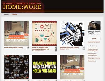 homewordsound.com screenshot