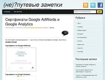 56d9fe4b45edd97e2ede52f526088a3745fd7b55.jpg?uri=notes.webartsolutions
