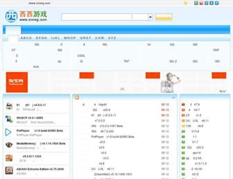 Thumbshot of Xixiwg.com