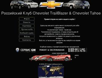 56f42937d55b79aceb4171b410407039f833a40c.jpg?uri=trailblazerclub
