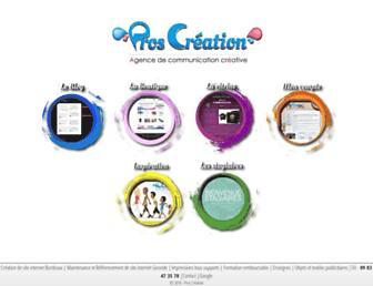 5706cf08b06491cd80f63f533aa8697af1645808.jpg?uri=pros-creation