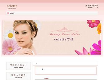 5707f26b2c2c0e7ac94734b9ef3dbb9d383ee1d1.jpg?uri=colette-salon