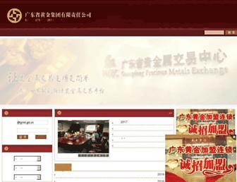 Main page screenshot of gold.gd.cn