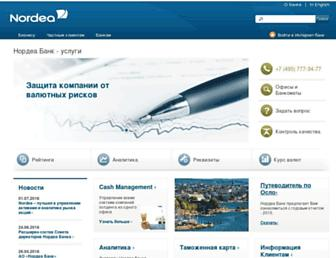 Main page screenshot of nordea.ru