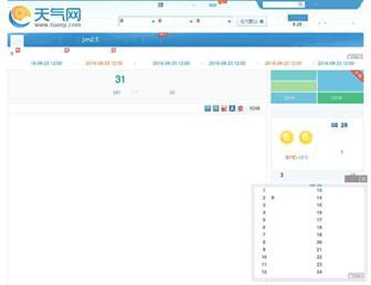Thumbshot of Tianqi.com