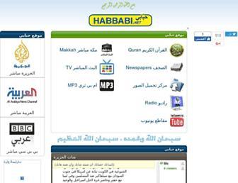 575324b15bdd3a6364674691caaf4f77a188eaf8.jpg?uri=habbabi